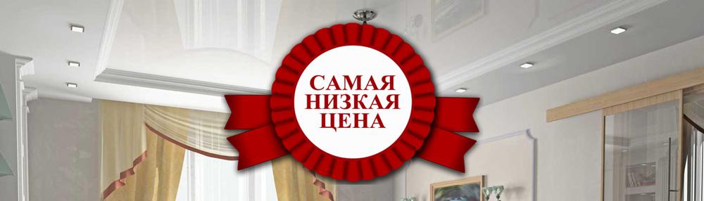 Двухуровневый натяжной потолок, Двухуровневый натяжной потолок в Минске – дешево!
