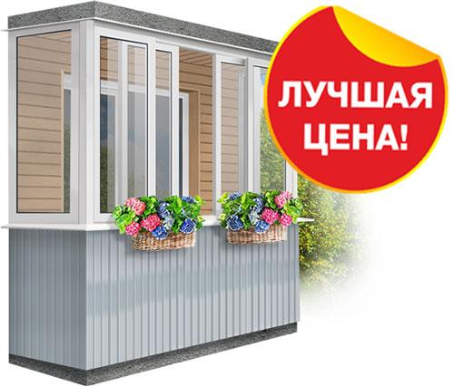 обшивка балкона пластиком, Внутренняя и наружная обшивка балкона, лоджии пластиком