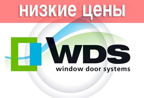 профиля WDS, Окна и рамы из профиля WDS в Минске